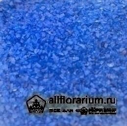 Pesok Blue 2